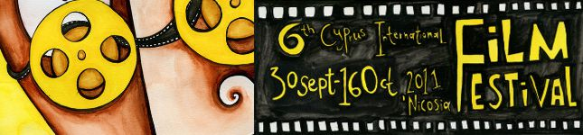 Cyprus International Short Film Festival